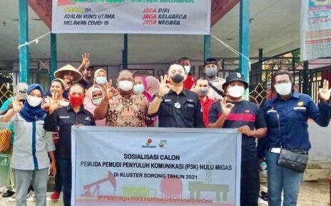SKK Migas Pamalu Dorong Pembentukan DEWI Oleh Bumdes Kabupaten Sorong 3 IMG 20210523 WA0043